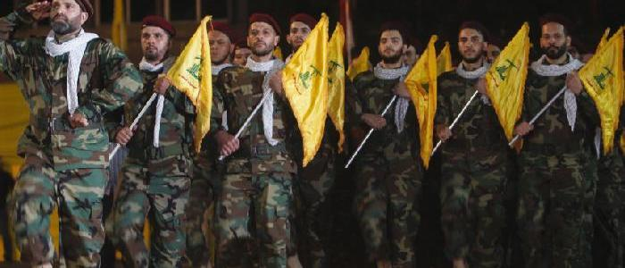 Terror organization Hezbollah show new missile
