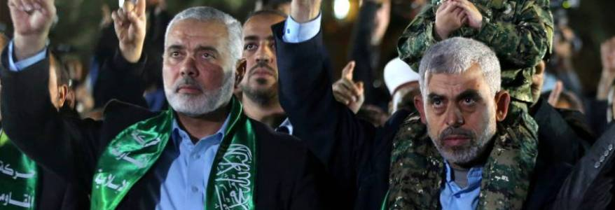 Hamas chief send letter to the Iranian supreme leader looking for administrative support