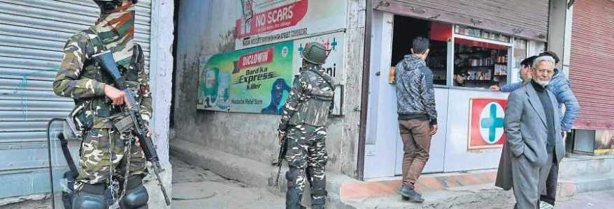 Pakistan-based terrorists planning to target forces and government installations in Kashmir
