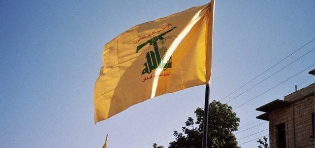 Hezbollah terrorist group must be stopped