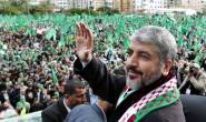 Backed by Qatar Khaled Mashaal set to make Hamas leadership comeback