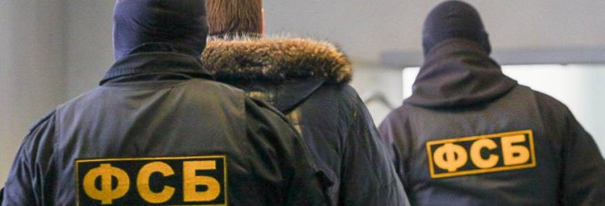 Large terrorist cell busted in Russian prison where management stand accused of taking bribes by the terrorists