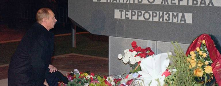 Russian President Putin names terrorist attacks as most difficult moments of his presidency