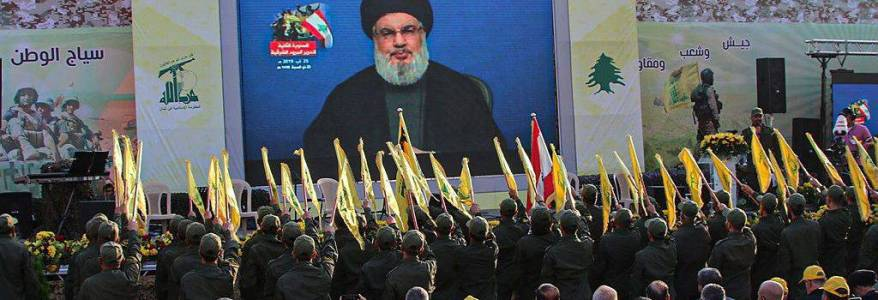 Sudan authorities will shut down Hamas and Hezbollah local offices