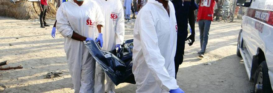 Two suicide bombers attacked a Nigerian mosque during early morning prayers