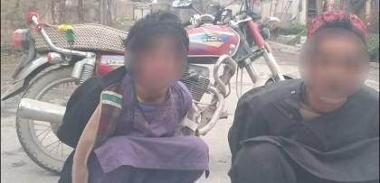 Nine people arrested for membership of terror group in Afghanistan