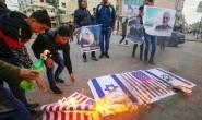 Qassem Soleimani's terror lives on for Israelis