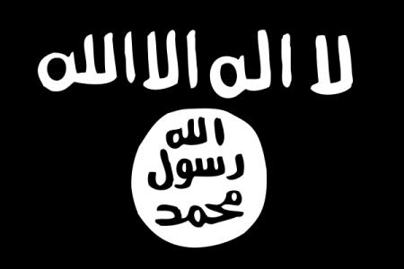 GFATF - LLL - Ansar ul Islam