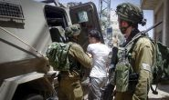 Israeli security forces detained Palestinian terrorist suspects