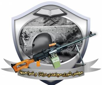 GFATF - LLL - Shura Council of Mujahideen Derna