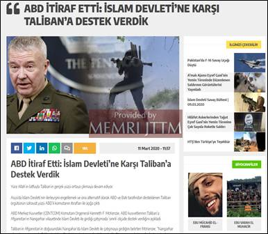 GFATF - LLL - Turkish website posts Islamic State videos, articles and editorials 15