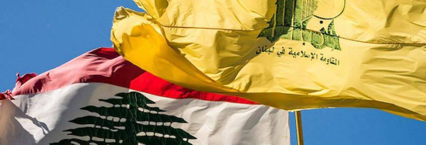 German authorities ban Hezbollah as terrorist group and conducts multiple anti-terrorist raids across the country
