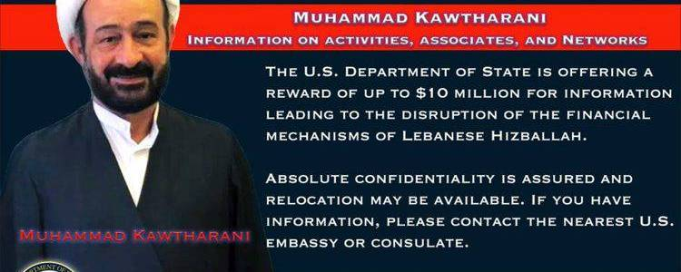 U.S authorities offer $10 million reward for Hezbollah's commander in Iraq