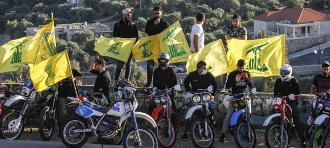 Lebanese political circles warn Hezbollah over US sanctions