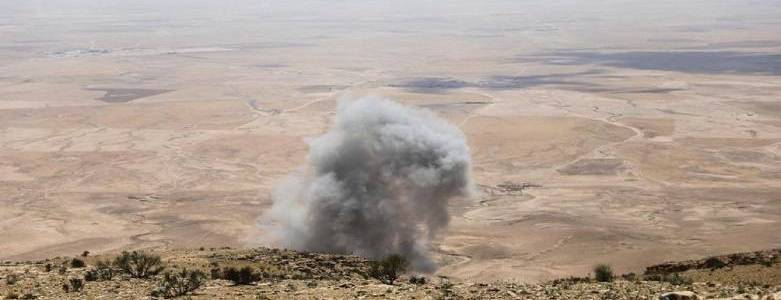US-led coalition airstrikes destroyed Islamic State tunnels southwest of Erbil