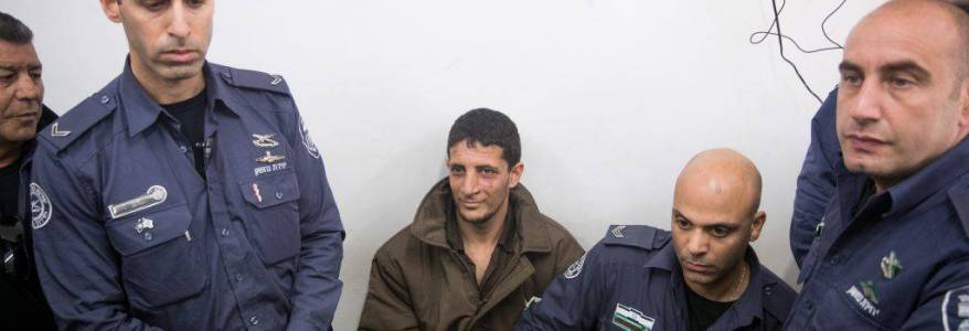 Palestinian terrorist admits to raping and fatally stabbing an Israeli teenager