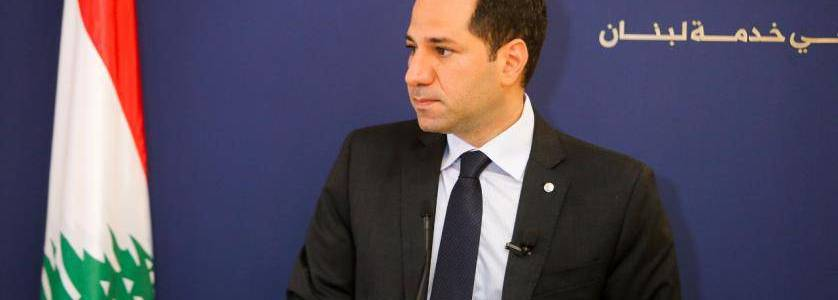 Politicians blame Hezbollah terrorist group for the financial crisis in Lebanon
