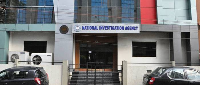 The National Investigation Agency filed charge-sheet against twelve for aiding the Islamic State terrorist group