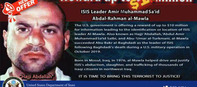 US authorities doubled reward for the Islamic State leader to $10 million