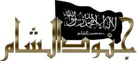 GFATF - LLL - Junud al Sham