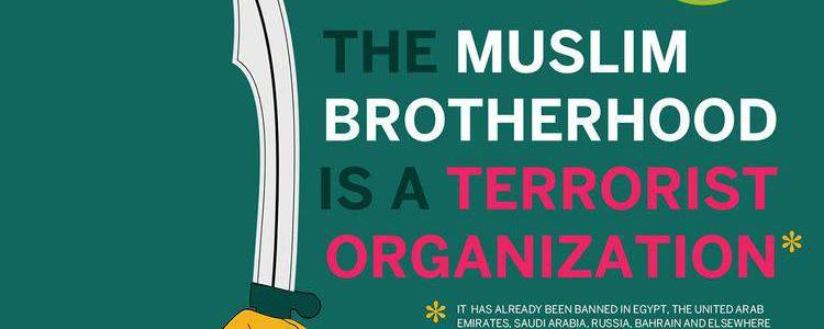 Western countries should designate Muslim Brotherhood as terrorist organisation