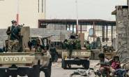 Al-Qaeda terrorists blowed up clinic in Yemen after executing dentist