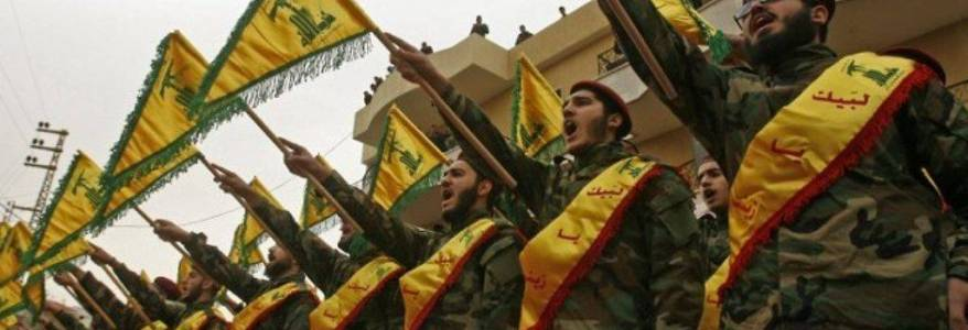 French MP demands that France should designate Hezbollah as terrorist group
