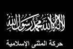GFATF - LLL - Islamic Muthana Movement