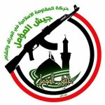 GFATF - LLL - Jaysh al Muammal