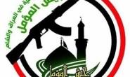 Jaysh al-Mu'ammal