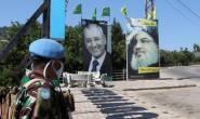 Lithuania designates Hezbollah as a terrorist group