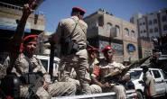 Senior al-Qaeda commander arrested by Yemen's military for planning attack