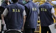 Arrested al Qaeda operatives spill more names to the National Investigation Agency investigators