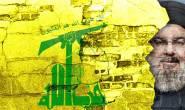 Serbia to designate Hezbollah entirely as a terror organization