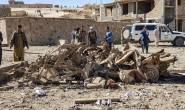 Suicide car bombing killed at least fifteen people in central Afghanistan
