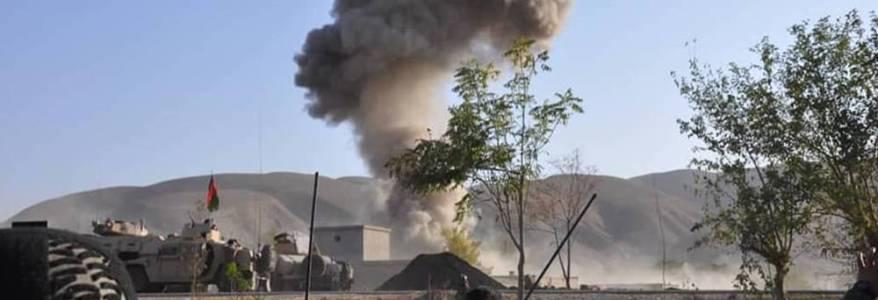 Taliban terrorists attacked security base in Kunduz killing four people