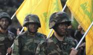 US authorities sanctioned two officials from Lebanon's Hezbollah