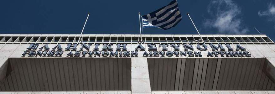 Greece and France boost their terror intelligence sharing to prevent terrorist attacks