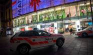 Swiss woman who attacked two other women in a supermarket in Switzerland had terrorist motives