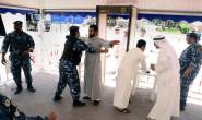 Kuwait on alert over Islamic State terror threat in end-of-year plot