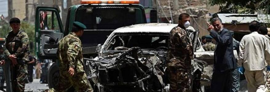 Mine blast killed four civilians in eastern Afghanistan