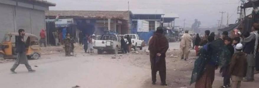 At least two Afghan policemen killed in Nangarhar blast