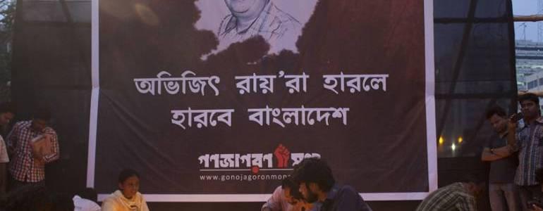 Bangladeshi authorities arrested key leader of Islamist group