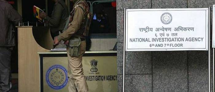 Special NIA court sentenced Bangladeshi terrorist to seven years imprisonment