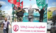 Israeli authorities designate the PFLP international branch as a terrorist organization