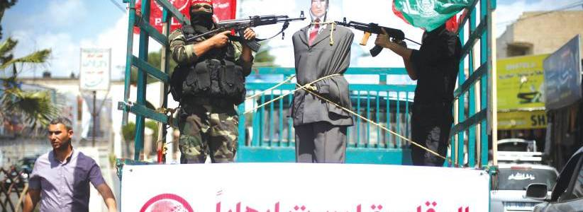 Israeli authorities designate the PFLP international branch as a terrorist organization