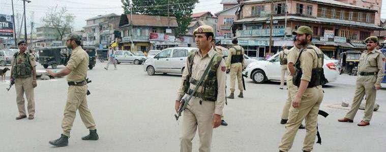 Four Lashkar e Taiba terrorists attacked BJP leader's Home