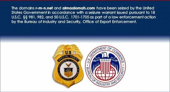 United States authorities seized websites used by foreign terrorist organization