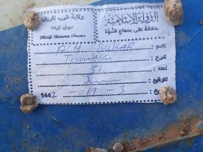 The Islamic State terrorist group's imposition of zakat in West Africa