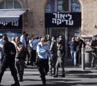 GFATF - Terror in Jerusalem 2 injured in stabbing attack at Central Bus Station